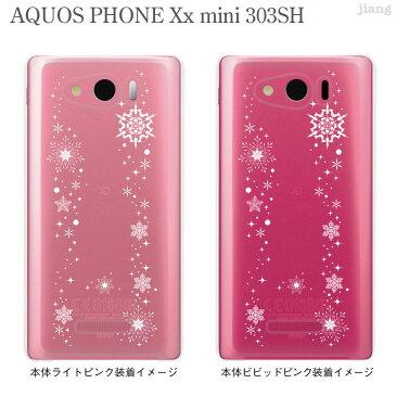 AQUOS PHONE Xx mini 303SH Soft Bank ケース カバー スマホケース クリアケース Clear Arts スノウ 09-303sh-sn0001