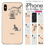 iPhone SE 11 Pro Max iPhone11 ケース iPhoneXS Max iPhoneXR iPhoneX iPhone8 iphone7 Plus iPhone6s iphone xs max xr 8 7 6s plus スマホケース ソフトケース カバー TPU iphone 97-ip6-tp003