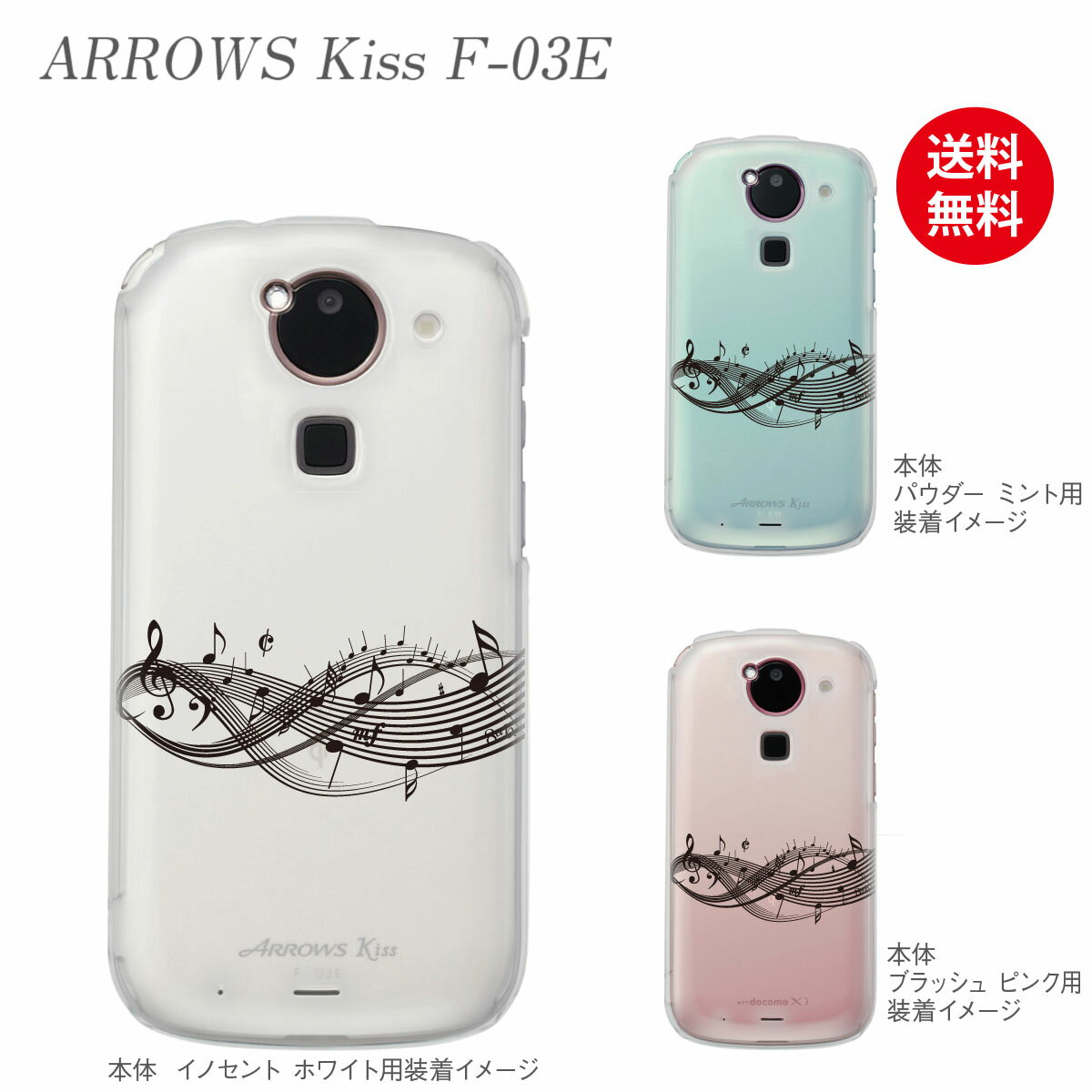 スマートフォン・携帯電話アクセサリー, ケース・カバー ARROWSF-03Edocomo 09-f03e-mu0006