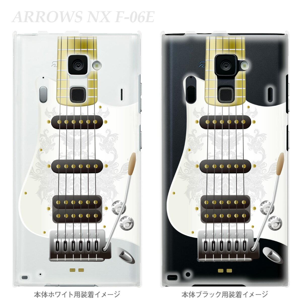 スマートフォン・携帯電話アクセサリー, ケース・カバー ARROWS NX F-06E 06-f06e-mu0001