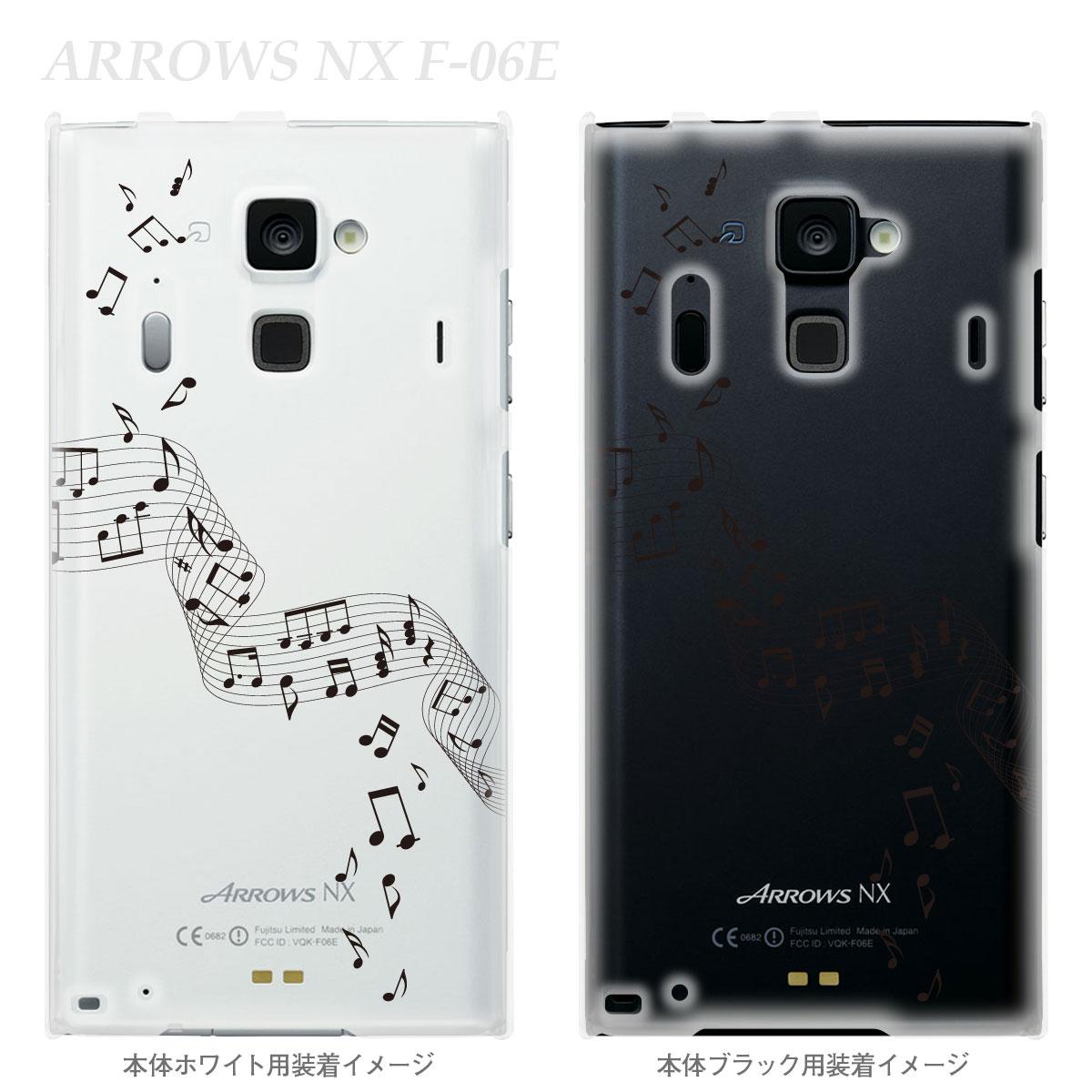 スマートフォン・携帯電話用アクセサリー, ケース・カバー ARROWS NX F-06E 09-f06e-mu0001