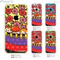 iphone5c アイフォン5c アップル スマートフォン【iPhone5c】【iPhone5c ケース】【iPhone5c カ...