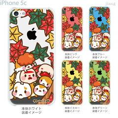 iphone5c �A�C�t�H��5c �A�b�v�� �X�}�[�g�t�H���yiPhone5c�z�yiPhone5c �P�[�X�z�yiPhone5c �J...