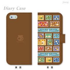 タケルノミコト 手帳型ケース!ジアン jiang ダイアリーケース 全機種対応 iPhone6 Plus iPhone5...