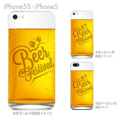 iPhone5sカバー iPhone5カバー スマホカバー スマートフォンiPhone5s iPhone5 Clear Arts カバ...