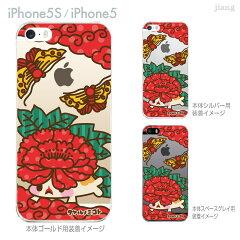 iPhone5s�J�o�[ iPhone5�J�o�[ �X�}�z�J�o�[ �X�}�[�g�t�H���yiPhone5s�z�yiPhone5�z�yClear Ar...