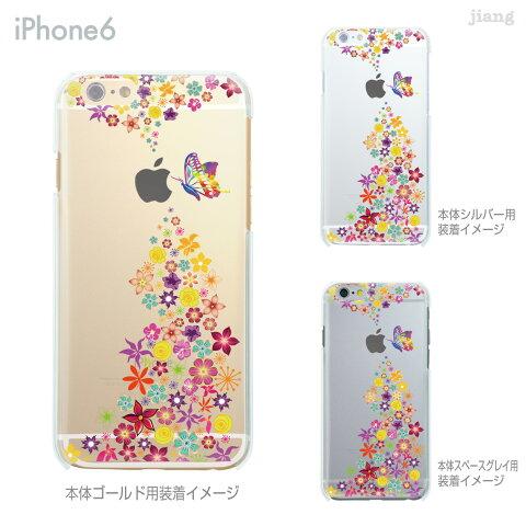 iPhone SE 11 Pro Max iPhone11 ケース iPhoneXS Max iPhoneXR iPhoneX iPhone8 iphone7 Plus iPhone6s iphone xs max xr 8 7 6s plus スマホケース ソフトケース カバー TPU 花と蝶 06-ip6-tp0087