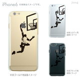 iPhone SE 11 Pro Max iPhone11 ケース iPhoneXS Max iPhoneXR iPhoneX iPhone8 iphone7 Plus iPhone6s iphone xs max xr 8 7 6s plus スマホケース ソフトケース カバー TPU バスケットボール ダンク 08-ip6-tp0112
