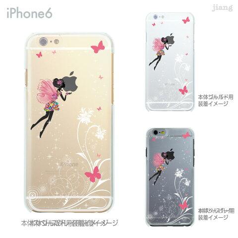 iPhone SE 11 Pro Max iPhone11 ケース iPhoneXS Max iPhoneXR iPhoneX iPhone8 iphone7 Plus iPhone6s iphone xs max xr 8 7 6s plus スマホケース ソフトケース カバー TPU フェアリー 22-ip6-tp0092