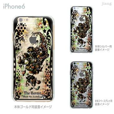iPhone7 iPhone6s iPhone6 Plus iphone SE iPhone5 iPhone5s iPhone5c ケース スマホケース ハードケース アイフォン Clear Arts カバー クリアケース かわいい Little World タロット 隠者 25-ip6-ca0109