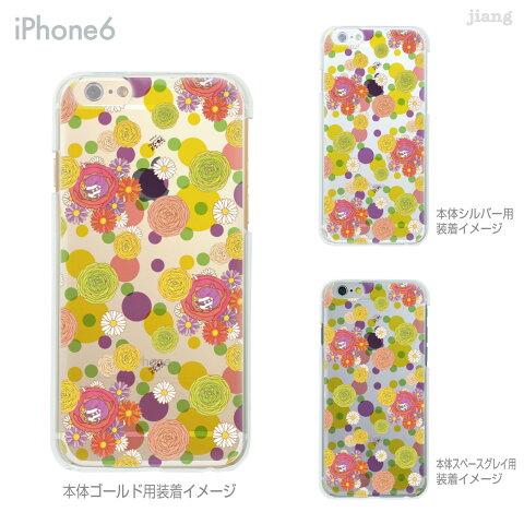 iPhone SE 11 Pro Max iPhone11 ケース iPhoneXS Max iPhoneXR iPhoneX iPhone8 iphone7 Plus iPhone6s iphone xs max xr 8 7 6s plus スマホケース ソフトケース カバー TPU aurinco 34-ip6-tp0002