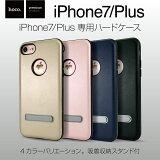 iPhone7ケース