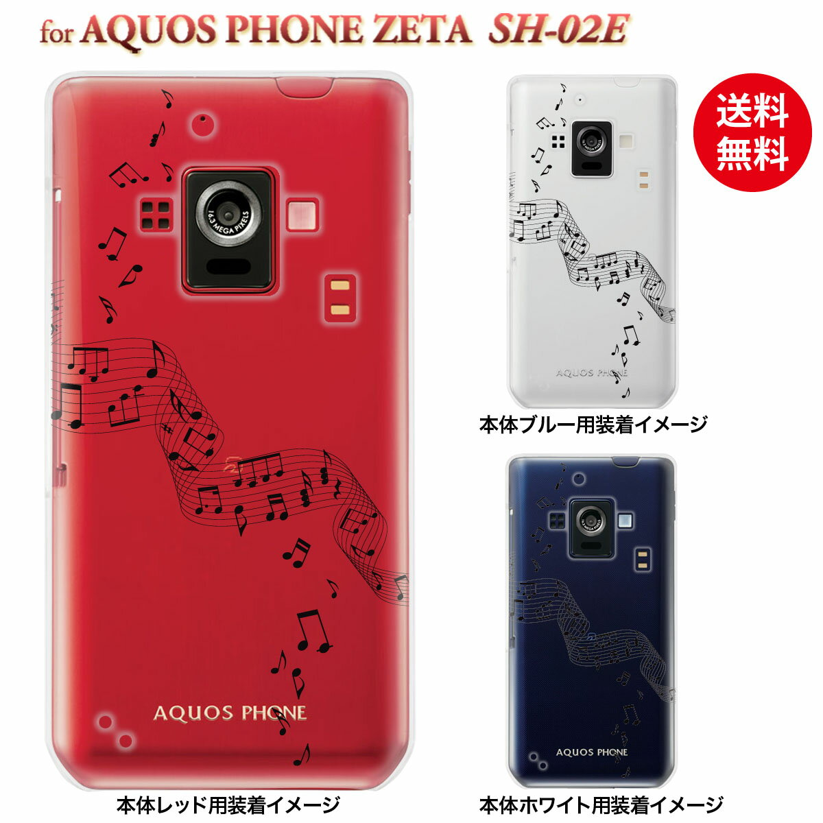 スマートフォン・携帯電話用アクセサリー, ケース・カバー AQUOS PHONESH-02EIGZO 09-sh02e-mu0001