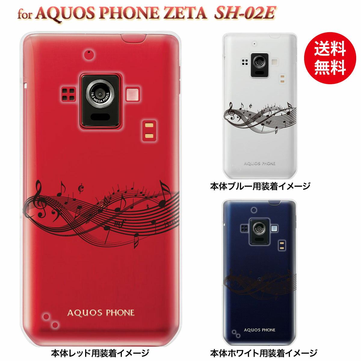 スマートフォン・携帯電話アクセサリー, ケース・カバー AQUOS PHONESH-02EIGZO 09-sh02e-mu0006