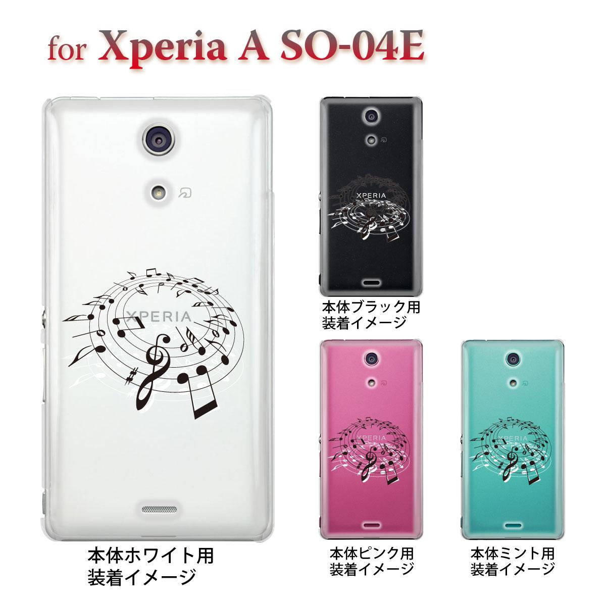スマートフォン・携帯電話用アクセサリー, ケース・カバー Xperia A SO-04Edocomo 09-so04e-mu0004