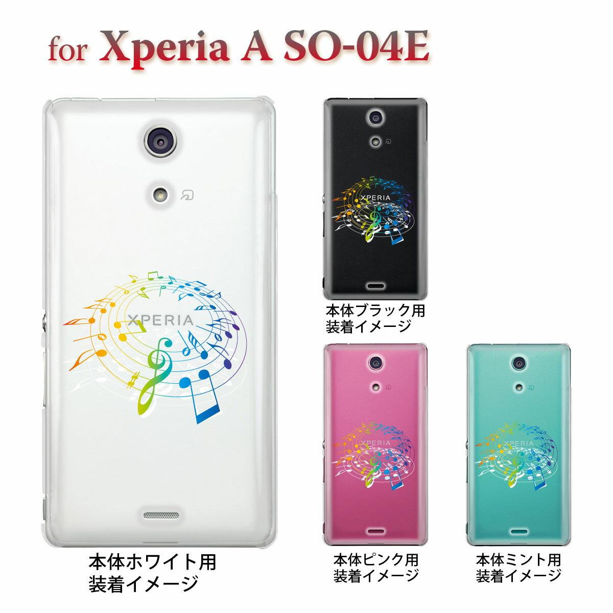 スマートフォン・携帯電話アクセサリー, ケース・カバー Xperia A SO-04Edocomo 09-so04e-mu0005