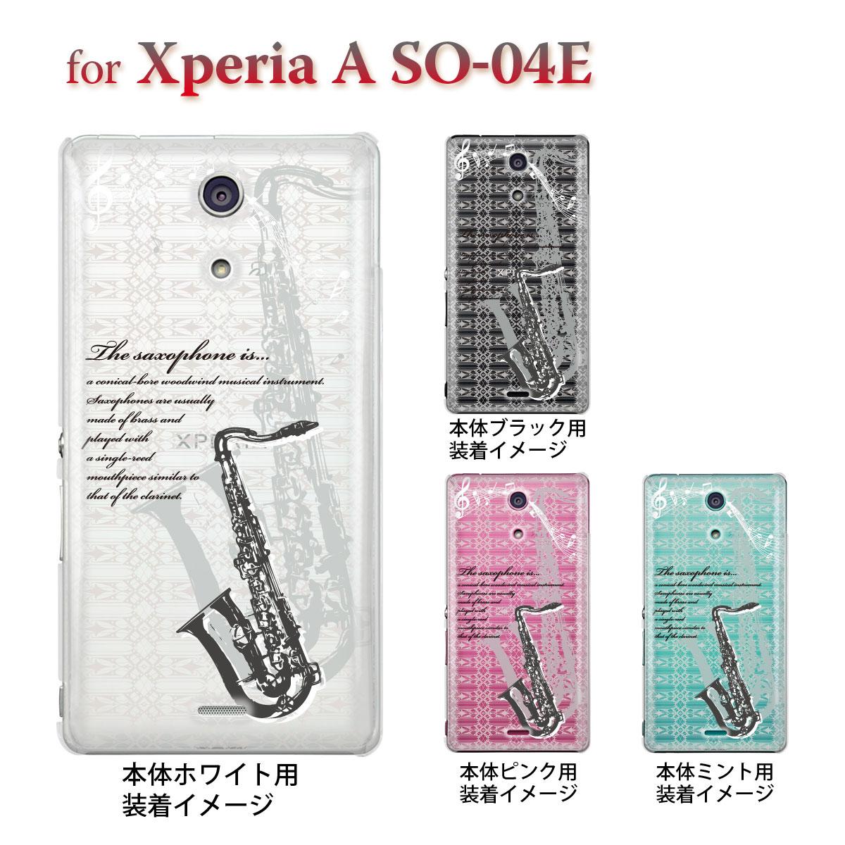 スマートフォン・携帯電話用アクセサリー, ケース・カバー Xperia A SO-04Edocomo 09-so04e-mu0010