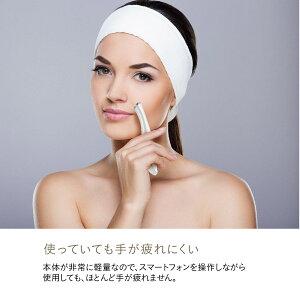 イオン導入美顔器