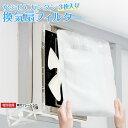 換気扇フィルター フィルター 換気扇 ファンが汚れない 3枚入り 専用フレーム付き kan-filter01