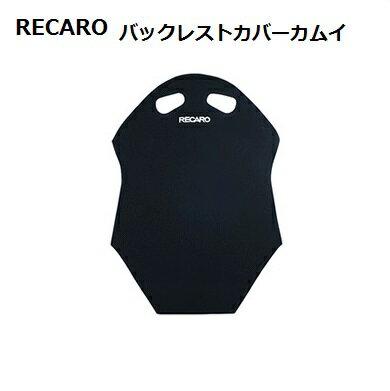 内装パーツ, バケットシート  RECARO 1 RS-G TS-G