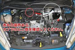 スイスチップテックチップチューニングボックス■対応メーカー:Ford/フォードFiestaフィエスタ■出力向上トルクアップ燃費向上サブコン