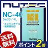 NUTEC / ニューテック NC-40 4L [ 5W-30 / 5W30 ] ■ エンジンオイル モーターオイル 潤滑油 ■ 一般車 競技車 4サイクル 対応 ■ 100%化学合成 エステル系 NC40 5W30