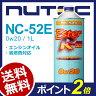 NUTEC / ニューテック NC-52E 1L [ 粘度 0W-20 ] ■ エンジンオイル モーターオイル 潤滑油 ■ ハイブリット車 省燃費車 4サイクル 対応 ■ 化学合成 エステル系 NC52E 0W20