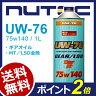 NUTEC / ニューテック UW-76 1L [ 粘度 75w-140 ] ■ ギアオイル ギヤオイル ミッションオイル ■ 一般車 競技車 MT LSD 対応 ■ 100%化学合成 エステル系 UW76 75w140