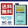 NUTEC / ニューテック NC-80 500ml [ ADDITIVE ] ■ エンジンオイル添加剤 オイル 添加剤 ■ 一般車 競技車 対応 ■ 100%化学合成 エステル系