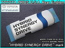 ■トヨタ.プリウスZVW30■エンブレム-リア■Hybrid.Synergy.Driv...