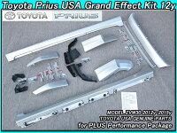 prius-zvw30-AeroKit-12-1