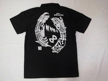 POCKETPISTOLS ポケットピストルズ JIM FILLIPS ジムフィリップス VS V.C JOHNSON MC WHO? ワークシャツ 黒x白