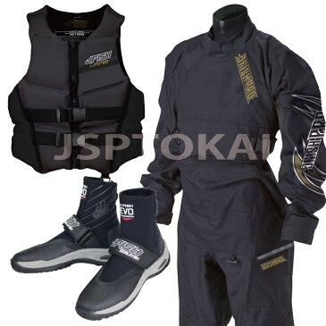 【3点セットSALE】ジェイフィッシュ プロ ドライスーツ ソックス 胸ファスナー 小用ファスナー ジェットスキー 水上オートバイ