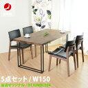 ダイニングテーブルセット 日本製 ダイニングセット 5点 ソファ ソフ...