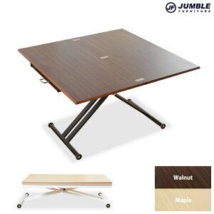 テーブル リフティングテーブル ベンチュラ ナチュラル ブラウン メープル ウォール ダイニング リビング