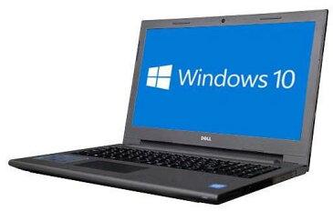 【中古パソコン】【Windows10 64bit搭載】【webカメラ搭載】【テンキー付】【Core i3 4005U搭載】【メモリー4GB搭載】【HDD640GB搭載】【W-LAN搭載】【DVDマルチ搭載】【東村山店発】 DELL VOSTRO 15 (5019947)