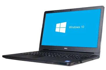 【中古パソコン】♪【Windows10 64bit搭載】【webカメラ搭載】【HDMI端子搭載】【テンキー付】【Core i3 6006U搭載】【メモリー4GB搭載】【HDD640GB搭載】【W-LAN搭載】【DVDマルチ搭載】 DELL INSPIRON 15-3567 (1704826)
