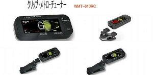 ■クリップ式 メトロクリップチューナー(WMT-610RC)