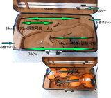 ■バイオリン・ビオラ2本収納ケース