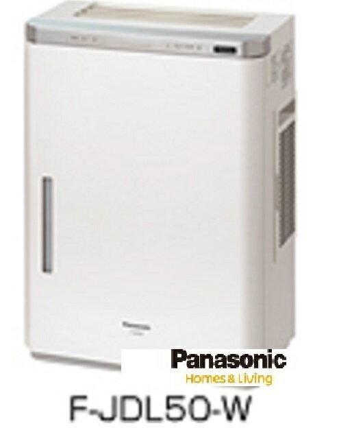 パナソニック Panasonic 次亜塩素酸空間清浄機 ジアイーノ F-JDL50-W 標準タイプ 激安