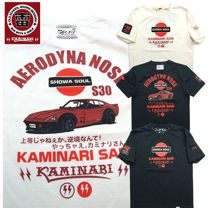 トップス, Tシャツ・カットソー  t KMT-216 T 240Z t