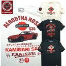 カミナリモータースtシャツKMT-216雷半袖Tシャツやっちゃえ、カミナリさんエフ商会240Zカミナリtシャツ