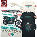 カミナリモータースtシャツKMT-217Z250FT雷半袖TシャツFexBrother!エフ商会人気のバイクシリーズ2021カミナリt