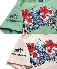 ANTI【アンチ】フラワーmen's半袖Tシャツハワイアンハイビスカス柄ATT-151