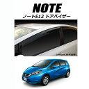 【送料無料】日産 新型 ノート E12 NE12 HE12 専用 車検対応 ...