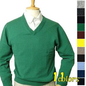 メンズ カシミア100%・Vセーター選べるオリジナルの11色送料無料