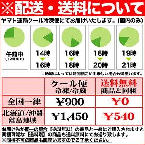 博多かねふく400g辛子明太子giftギフトラッピング無料プレゼント送料無料市場食べ物kanefuku-400贈答ラッピング無料