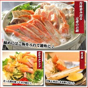 ボイルずわい蟹【送料無料】3kgずわいがにズワイガニかに鍋人気【送料無料市場】「ズワイガニ3kg」蟹海産物kaniカニ鍋おすすめ美味しいzuwai3自宅用送料無料市場