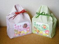 【送料無料】出産内祝いギフトお米誕生米ビー(たんじょうべいびー)和柄
