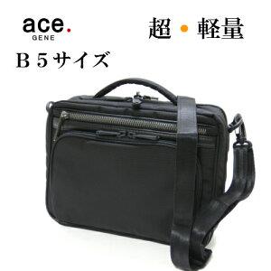 8099c21b4720 エース エースバッグ ショルダーバッグ 手提げ兼用 軽量バッグ エースジーン ヨコ型 B5サイズ対応